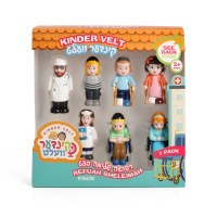 Kinder Velt Refuah Sheleimah 7 Piece Pack