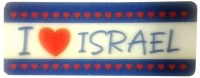 "Bookmark 3-D ""I Love Israel"""