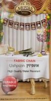 Ushpizin Fabric Chain Sukkah Decoration