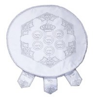 Matzah Cover Round Satin Crown Design 3 Pockets with Hard Plastic 18""