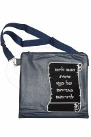 Tallis and Tefillin Bag Set #126