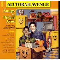 Songs for Pirkei Avos CD