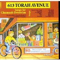 613 Torah Avenue: Songs for Devarim CD