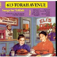 613 Torah Avenue: Songs for Tefillah CD