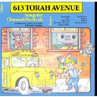 613 Torah Avenue: Songs for Vayikra CD