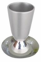 Yair Emanuel Judaica Anodized Aluminum Kiddush Cup - Hammer Work Silver