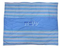 Blue Hot Plate Cover Blue Shabbos Striped Colored Design - 25x32 inches