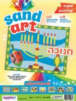 Sand Art Chanukah Project
