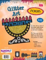 Glitter Art Chanukah Project