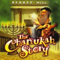 The Chanukah Story CD