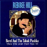 Berel and the Tabak Pushka CD