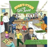 Story Tyme with Rabbi Juravel Stories of Succos CD