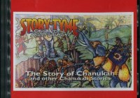 StoryTyme with Rabbi Juravel - Chanukah CD