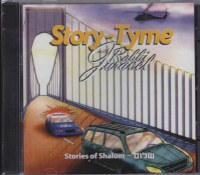 StoryTyme: Stories of Shalom CD