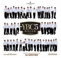 YBC5 Chanukah CD