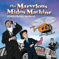 Marvelous Midos Machine Volume 4 CD