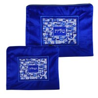 Tallis and Tefillin Bag Set Blue Royal Velvet with Jerusalem Embroidered Design