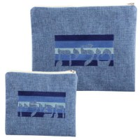 Tallis and Tefillin Bag Set Linen with Multi Tone Blue Striped Embroidered Design