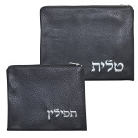 Tallis and Tefillin Bag Set Black Faux Leather with Silver Embroidery