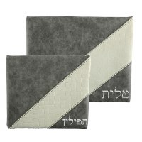Tallis and Tefillin Set Faux Leather Grey and Cream Striped Design