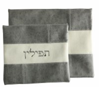 Tallis and Tefillin Set Faux Leather Grey and Cream Stripe Design