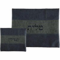 Tallis and Tefillin Set Faux Leather Grey and Blue Stripe Design
