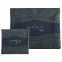 Tallis and Tefillin Set Faux Leather Grey and Blue Wave Design