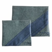 Tallis and Tefillin Set Faux Leather Grey and Blue Striped Design
