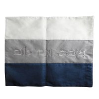 Suede Blue Grey and Cream Challah Cover