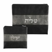 Tallis and Tefillin Bag Set Faux Leather Gray and Black Striped Design