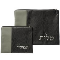 Tallis and Tefillin Bag Set Black and Grey Faux Leather with Embroidery