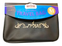 Talis and Tefillin Leather Travel Bag with Strap Medium