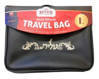 Talis and Tefillin Leather Travel Bag with Strap Large