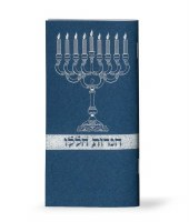 Haneiros Hallalu Chanukah Booklet with Birchas Hamazon - Meshulav