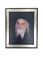Framed Picture of The Satmar Rav on Canvas Black and Silver Frame