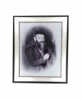 Framed Picture of Reb Shraga Feivel Black and Silver Frame