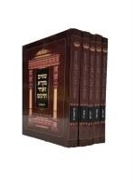Shnayim Mikra 5 Volume Set [Paperback]