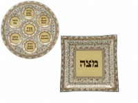 Full Pesach Seder Plate and Matzah Holder Decorative Set Glass Brown and Gray Paisley Design