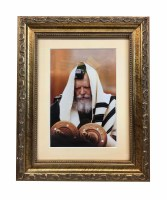 """Framed Picture of the Lubavitcher Rebbe in Tallis and Tefillin Reading the Torah 4"""" x 6"""""""