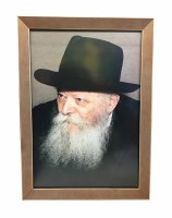 """Framed Picture of the Lubavitcher Rebbe Bronze Simple Frame 9"""" x 13"""""""