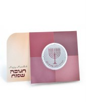 Hadlakas Neiros Chanukah Laminated TriFold Shades of Pink Design