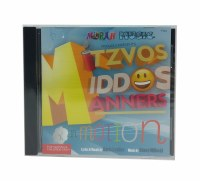 Morah Music Mitzvos Middos Manners in Motion CD