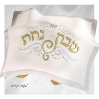Shabbos Nachas Yiddishe Nachas CD