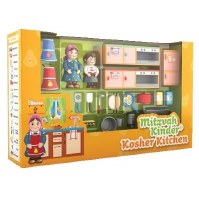 Mitzvah Kinder Kosher Kitchen Play Set