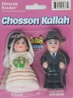 Mitzvah Kinder Chosson Kallah Litvish 2 Piece Set