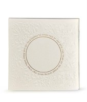Zemiros Shabbos Square Booklet Cream Ashkenaz [Paperback]