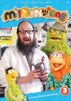 Mitzventions DVD