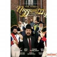 The Rebbe's Niggunim #2 DVD