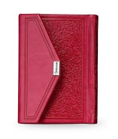 Tehillim and Techinos Pink with Magnet Closure [Hardcover]