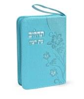 Zipper Tehillim Eis Ratzon Turquoise Faux Leather
